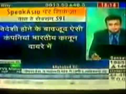 ‪19th July Zee Business   Speak Asia News‬‏   YouTube