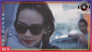 เจ็บกว่าจาก : พีท พีระ [Official MV Full Version]