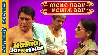 Hasna Zaroori Hai - Om Puri Best Comedy Scenes Ever - MBPA Comedy Scene