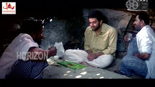 Pokkiri Raja - Malayalam Full Movie - Punyam Aham - Prithviraj Malayalam Full Movie [HD]