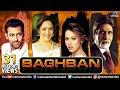 Baghban | Hindi Full Movies | Amitabh Bachchan Full Movies | Salman Khan | Latest Bollywood Movies