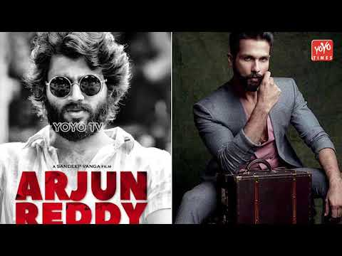 Shahid Kapoor's Arjun Reddy Remake Gets A Release Date ..!! | Bollywood Updates | YOYO Times