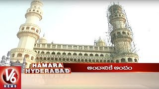10 PM Hamara Hyderabad News | 23rd February 2018  Telugu News