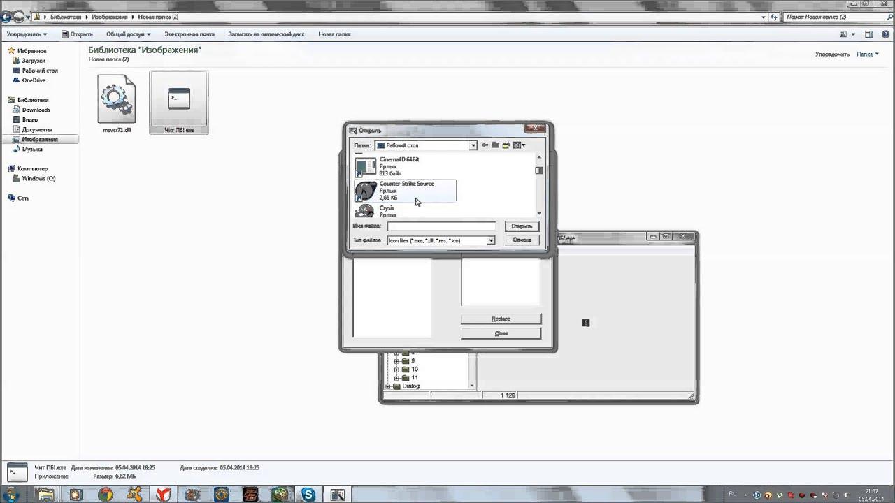 Как Сделать Винлокер В Php Devel Studio 3 0 47
