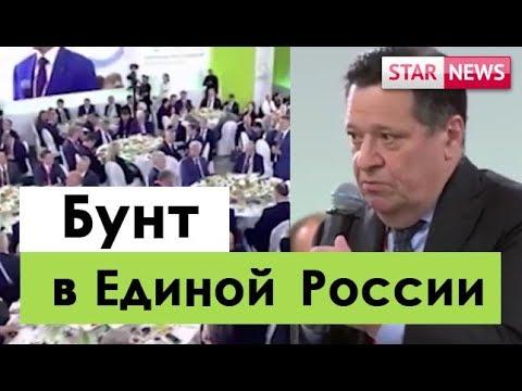 КОНФУЗ во время делового завтрака политиков! Россия 2018