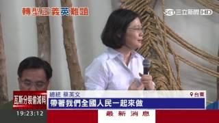 英訪台東部落 原民哽咽:何時可處理問題?