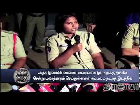 Young Girl Raped In Andhra - Dinamalar video