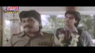 Deedar 1992 Part 1
