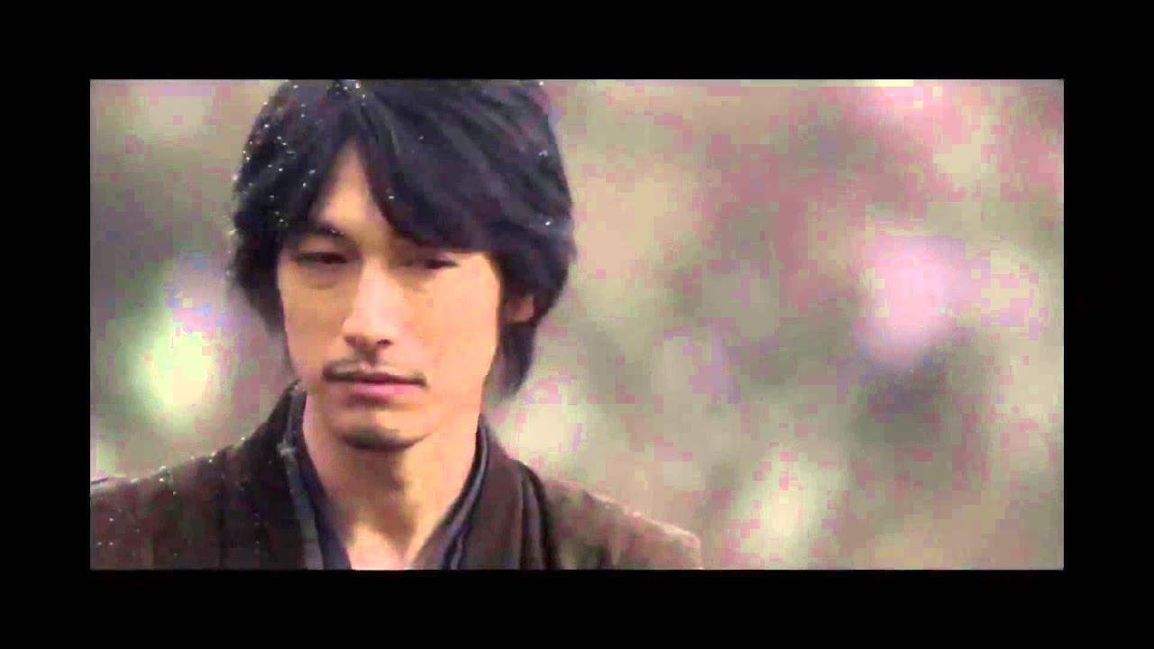 BFF Film Review of Ninja the Monster