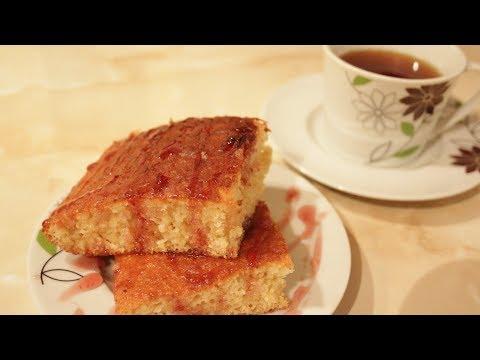 Пирог к чаю, проще простого. Быстрый  пирог на скорую руку . Тесто за 5 минут + выпечка!