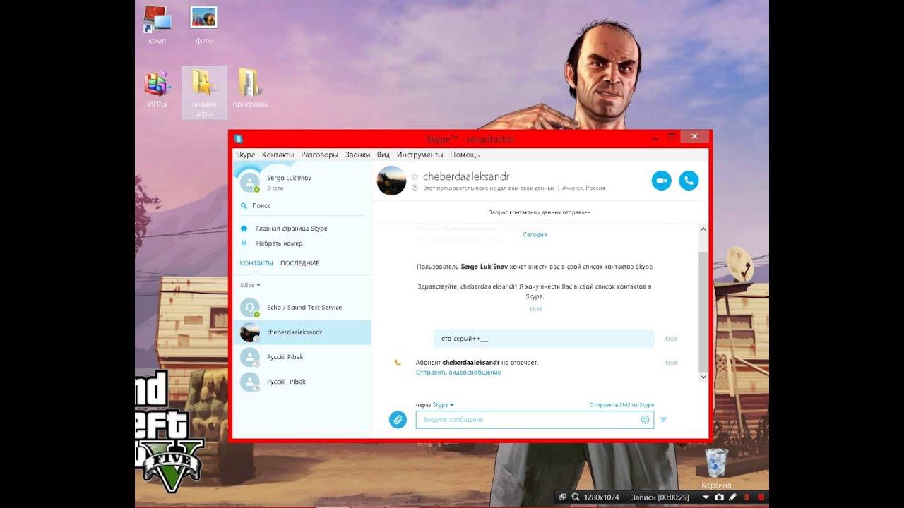 Как сделать чтобы на мой сервер кс 1.6 могли заходить люди