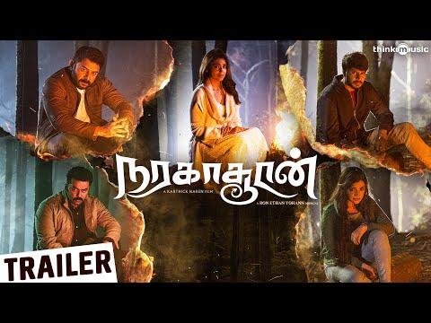Naragasooran Official Trailer | Arvind Swami, Shriya Saran, Sundeep Kishan, Indrajith, Aathmika
