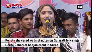 Money Showered On Singer In Gujarat | Funds Donate To Jawans Families | Teenmaar News