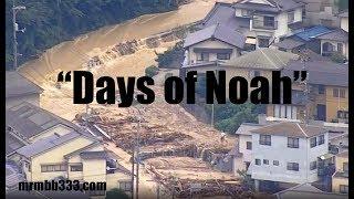 """*NEW* - US Storm Outlook - """"Days of Noah"""" scenario in Japan"""