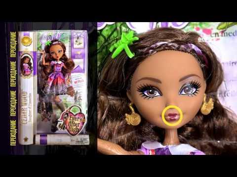 СЕНСАЦИЯ как выбрать Новые куклы Эвер Афтер Хай   Ever After High 2015 сравнительный обзор dolls