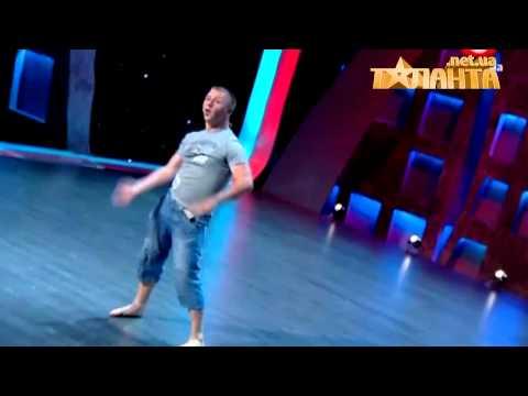 Танцюють всi 4 (Сергiй Гардiенко)