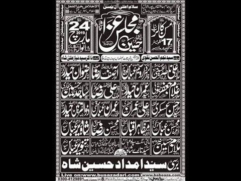 Live Majlis e Aza 24 March 2019 Misson Kalar Stop Sheikhupura (www.baabeaza.com)
