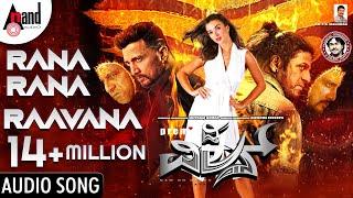 The Villain  Rana Rana Raavana Audio Song Shivaraj