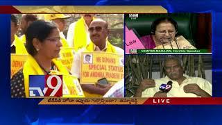 Tammareddy Bharadwaj counters TDP Rajendra Prasad || AP Special Status