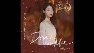 Download 펀치(Punch) - Done For Me 1시간(1hour) Mp3/Mp4