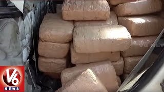 Police Caught Ganja Smuggling Car in Badrachalam