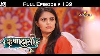 Krishnadasi - 4th August 2016 - कृष्णदासी - Full Episode(HD)