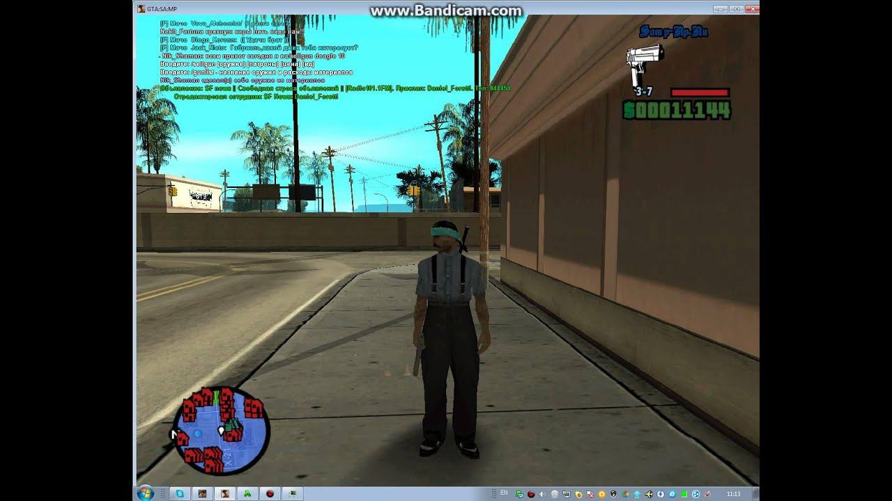 Как создать свою банду в GTA San Andreas - wikiHow 7