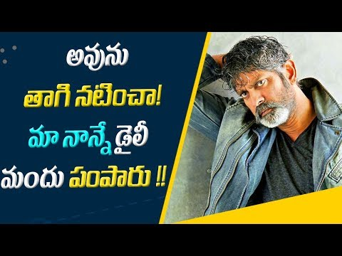Jagapathi Babu Shocking  Personal Life Secrets Revealed | ABN Telugu