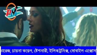 ISHQ SAMUNDAR (RELOADED) Video Song _ Teraa Surroor _ Himesh Reshammiya, Far-www.paikarimarketbd.com