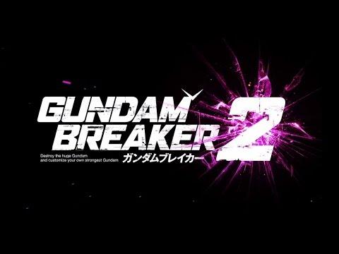 ゲーム「ガンダムブレイカー2」が東京ゲームショウ2014でプレイ可能に!?