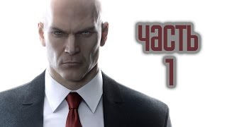 Хитман игра видео все части