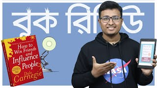 How to Win Friends and Influence People | Dale Carnegie | Bangla Book Review 2019
