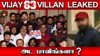 Thalapathy 63 Villan Revealed