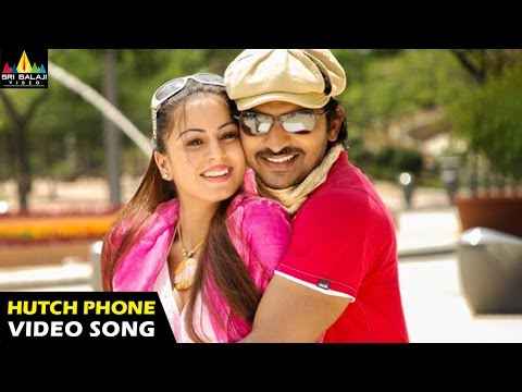 Godava Movie Hutch Phone Video Song - Vaibhav Shraddha Arya