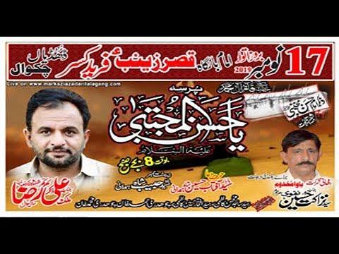 Live  Majlis aza ......17 November ........2019...........Freed Kasar ......Chakwal