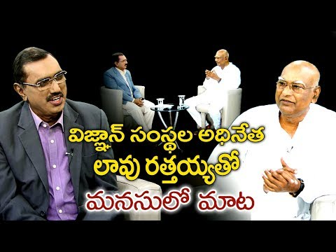 Special Interview With Vignan University Chairman Rathaiah | Sakshi Manasulo Maata