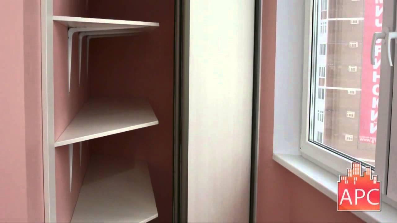 Арсеналстрой шкафы на балкон. - наши работы - каталог статей.