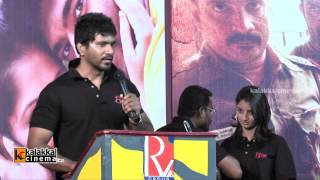 8MM Movie Press Meet Part 1