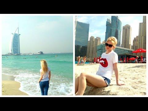 Пляжи в Дубае возле Паруса BURJ AL ARAB | MARINA BEACH | ШЕЗЛОНГ за 5000р