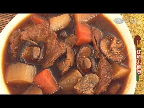 現代心素派-20160330 香積料理 - 紅燒大補湯&四品如意 - 在地好美味 - 蔬活晨食 - 佛卡夏麵包