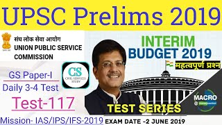 UPSC CS Prelims test Series 2019 Test-117 | #Budget2019 Very Important Questions |