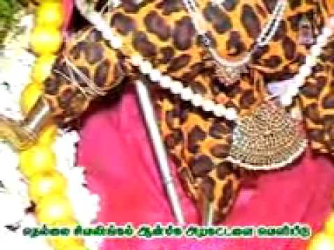Kulasai Mutharamman Video Songs 3 video