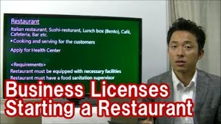 #065 How to start a restaurant - business licences in Japan