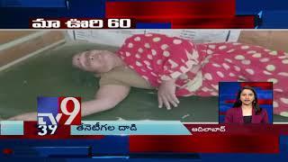 Maa Oori 60 || Top News From Telugu States || 22-03-2019 - TV9