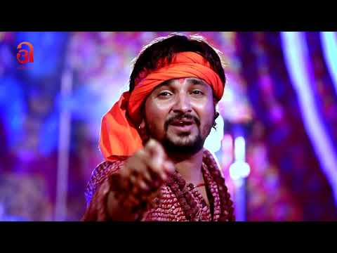Bolo Bolbam - Gulshan Raj - Mere Damaru Wale - Super Hit Hindi Bolbam Video Song 2018 New
