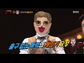 [King of masked singer] 복면가왕 -'A gentleman in Rome, Gregory Peck' Identity 20170205 MP3