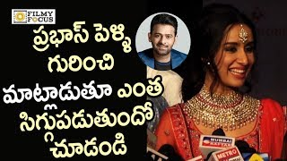 Shraddha Kapoor about Prabhas Marriage Gossips and Saaho Movie