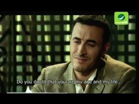 Kazem El Saher - Hal Endaki Shak [english Subtitles] video
