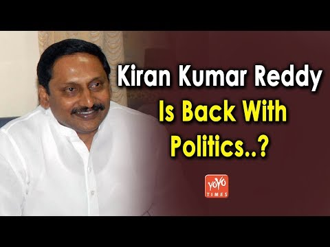 Kiran Kumar Reddy Is Back With Politics..? | Andhra Pradesh | Jan Sena | YOYO Times