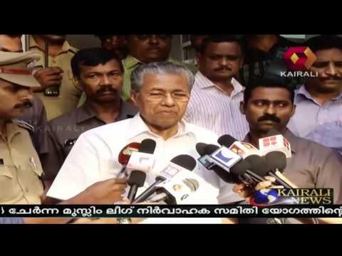 Arabian News @ 12 AM: Ruckus Between Advocates & Journalists in Trivandrum Also | 21st July 2016